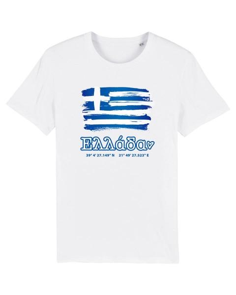 T-Shirt Griechenland